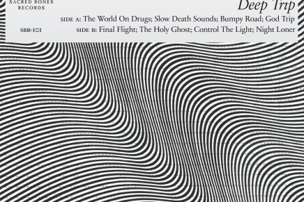 Destruction Unit – Deep Trip ****°